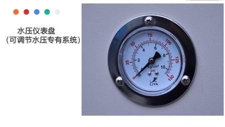 高分子自粘膠膜防水等級實驗機, 擺管淋雨試驗箱
