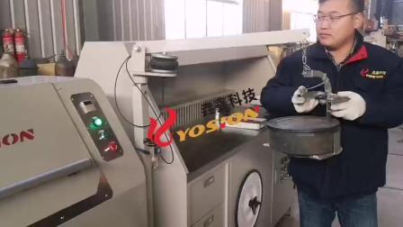 YX-M2000研磨机