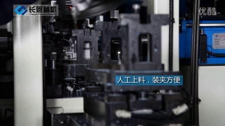 多功能组合机床多工位专用机床