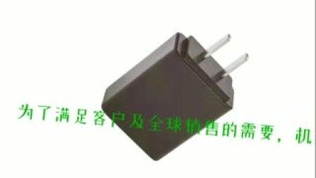 5V3A美規過UL認證5V3A電源適配器