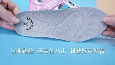 小猴匠健步涼鞋介紹