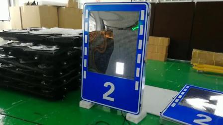 可變掉頭指示燈 可變車道指示燈 左轉車道信號指示燈