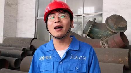 東莞耐磨管道 不鏽鋼管內襯陶瓷 江河機械