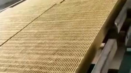 屋面保温用防水岩棉板