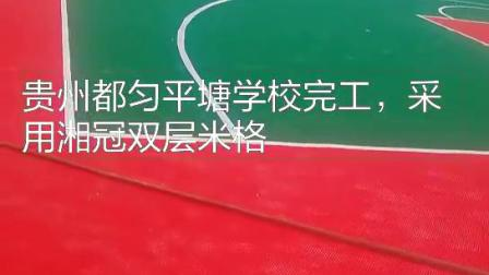 游乐场拼装地板施工