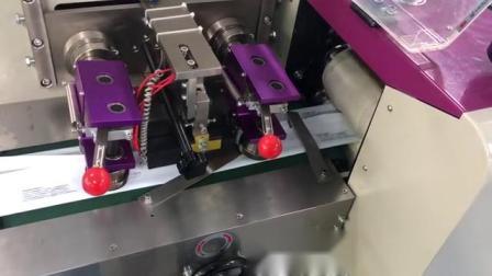 佛山口罩包装机三伺服口罩包装机厂家