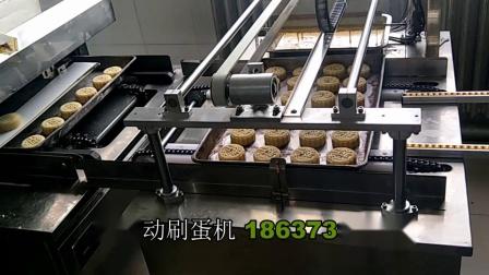 烘焙食品刷蛋器全自动刷蛋机