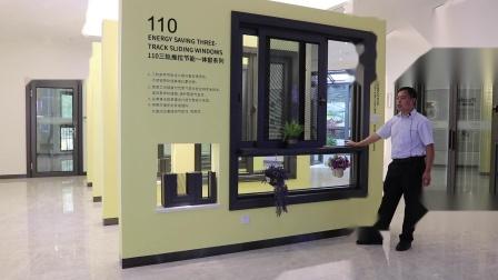 兴发帕克斯顿家居系统门窗110三轨推拉窗