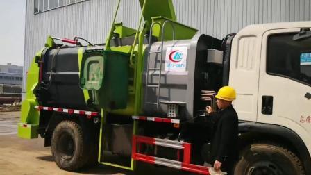 东风方形厢体餐厨垃圾车操作视频