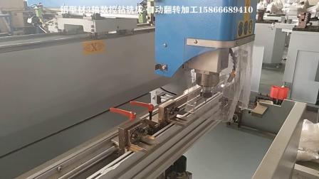 青岛 厂家   铝型材数控钻铣床 型材钻铣加工