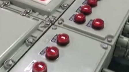 新黎明防爆箱和防爆柜生产车间