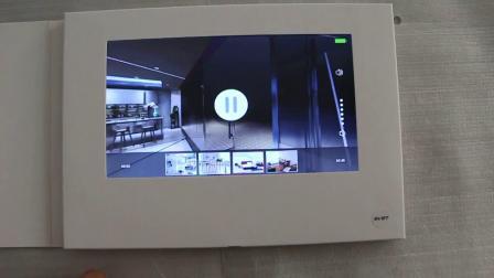 LCD多功能视频贺卡