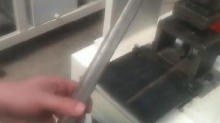 双工位冲孔机