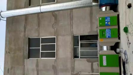噴漆房漆霧處理設備,VOC廢氣治理設備