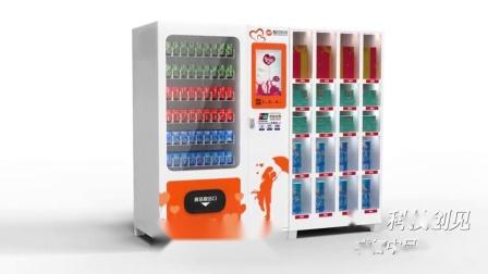 自動售賣機 食品飲料自動販賣機 品質保障