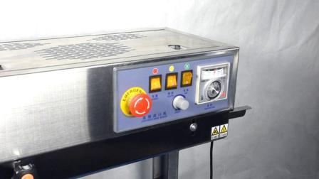 FR-770-500加寬加重立式多功能薄膜封口機