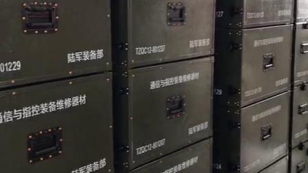 通讯仪器装备箱