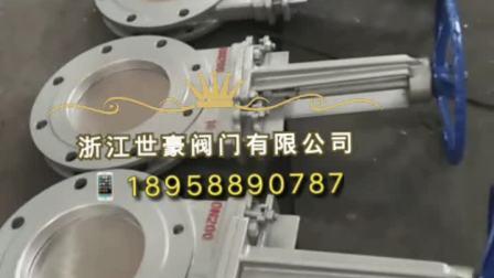 世豪 P73W手动美标不锈  型闸阀304插板阀