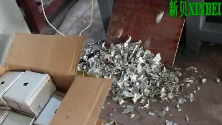 单轴撕碎铝镁合金