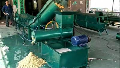 紅薯深加工設備 葛根澱粉加工設備 紅薯粉碎澱粉機
