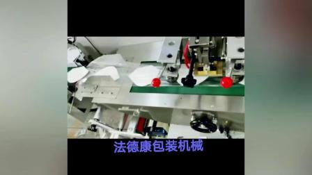 法德康 包裝機械 橡膠手套包裝機 廠家直銷