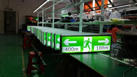 隧道電光標誌 安全通行 示燈