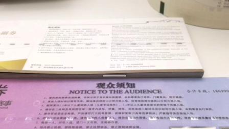 安全線加熊貓和平鴿帶線浮水印紙 證書票券防僞紙張