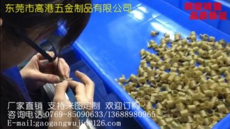 廠家專業生產不鏽鋼五金配件 304六角螺母