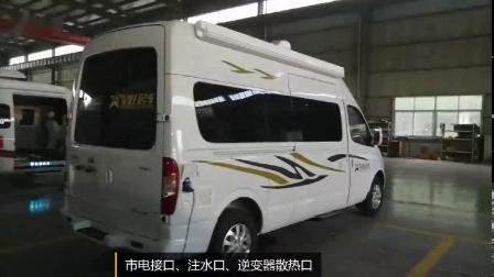 国六大通B型房车视频