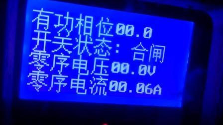 奥东电气动态补偿柜功率因数达到98
