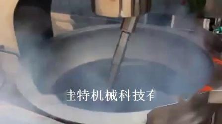 膏药搅拌炒锅