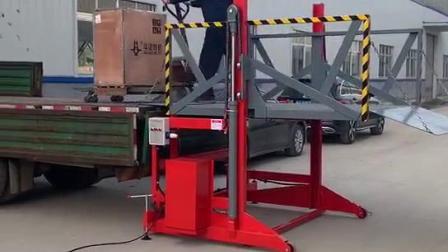 小型移動式登車橋 電動移動式卸貨平臺