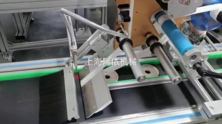 上海阿依自动平面贴标机