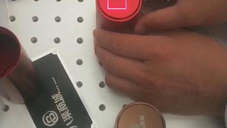 金屬包裝商標雕刻打碼