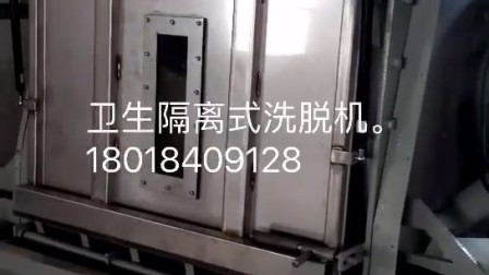 100公斤工业洗衣机\全自动洗衣机\南通海狮洗涤机械