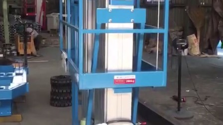 廠家直銷北京 移動鋁合金式電動液壓升降機10米