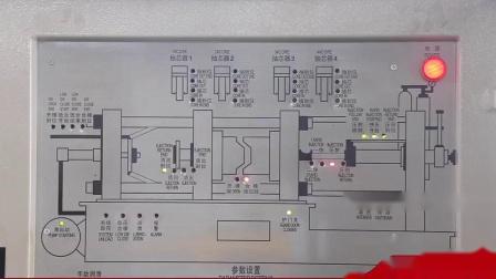 安徽首台智能压铸机