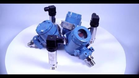 RS485-RTU数字压力变送器传感器