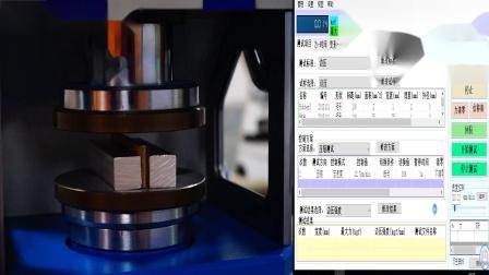 微电脑智能环压边压强度试验机