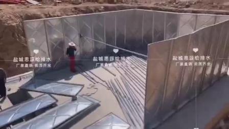 装配式消防泵站