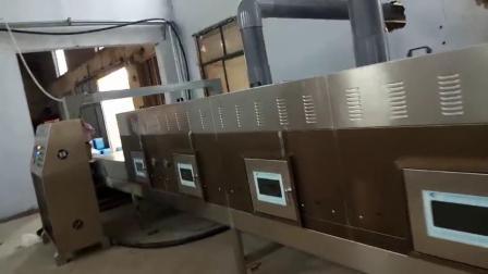 氢氧化锆微波干燥设备