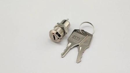 JK0111电源锁 JK158钥匙  安防设备锁