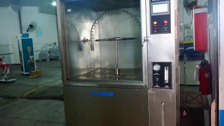 IPx34淋水试验箱