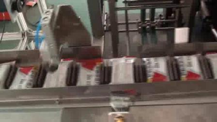 枕包装盒机