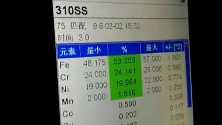 310S鋼板