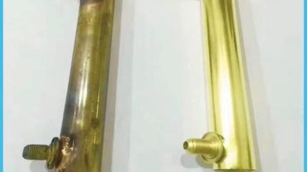 安捷诚牌铜材光亮清洗剂AJC7005