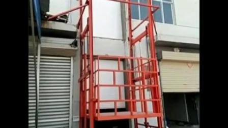 液压升降导轨货梯 电动载货升降平台