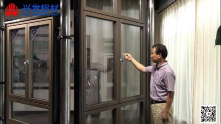 兴发铝业美狮隆门窗系统旋开内倒平移窗演示