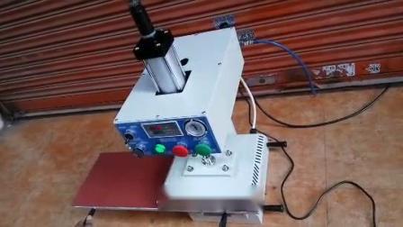 压烫机烫画机热压机