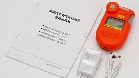 攜帶型  檢測儀/攜帶型有害氣體測試議